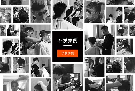 极客补发广州站补发成功案例